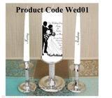 Personalised Wedding Unity Set
